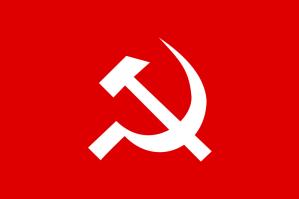 CPM symbol