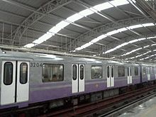 Kolkata Metro train