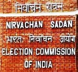 ECI headquarters in New Delhi