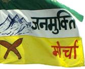 GJMM flag