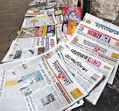 Benagl chit-fund owned newspapers