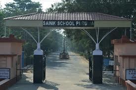 Purulia Sainik School