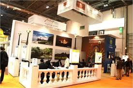 West Bengal Pavilion at World Tourism Market, London, 4-7 Nov 2013