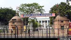 Kolkata Mint