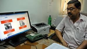 Webcast at West Bengal CEO office in 2011
