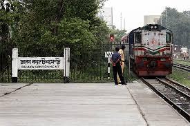 Dhaka station