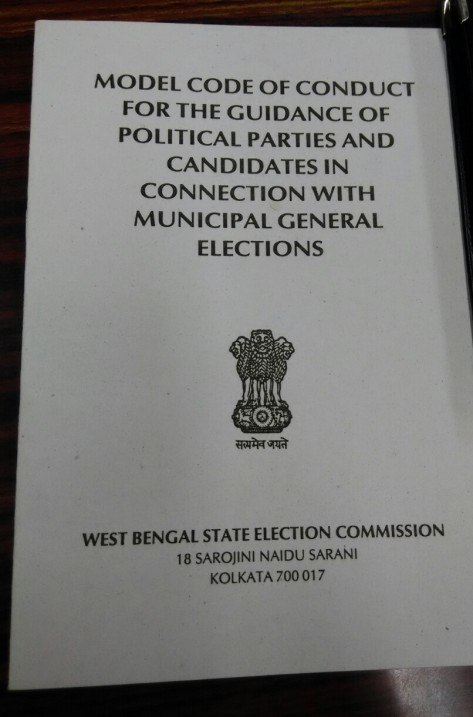 West Bengal State Election Commission | MARGINALMATTERS