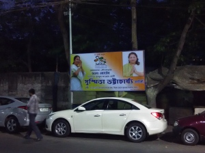 A Trinamul Congress election banner near State Election Commission office on Rawdon Street in Kolkata. Civic polls in Kolkata is slated for 18 April; in another 91 civic  bodies in Bengal the polls are to take place on 25 April