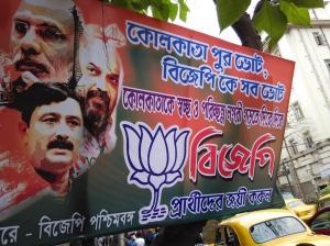 A BJP banner for Kolkata civic polls on CR Avenue in Kolkata.