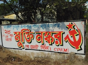 A CPI-M poll graffiti at Kamalgaji on the southern fringes of Kolkata.