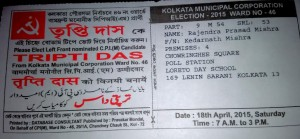 A voter slip distributed by CPI-M in KMC ward no 45.